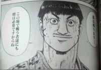 渕(えん)