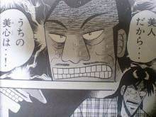 坂崎孝太郎(さかざき こうたろう)