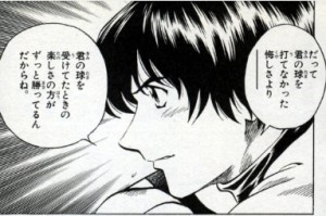 佐藤 寿也(さとう としや)