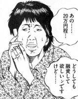 宇津井美津子(うつい みつこ)