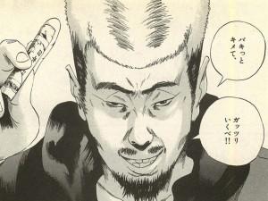 愛沢浩司(あいざわ こうじ)