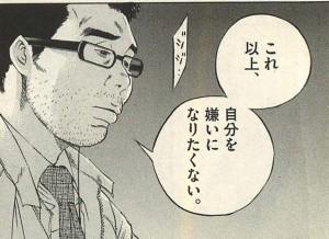 板橋清(いたばし きよし)