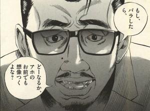 鷺崎(さぎざき)
