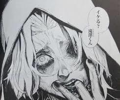 オウル成功体タキザワ