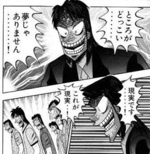 一条(いちじょう)