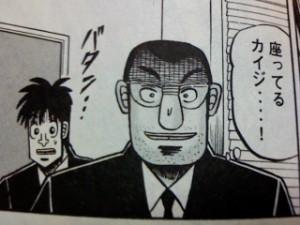 前田(まえだ)