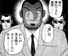 黒崎義裕(くろさき よしひろ)