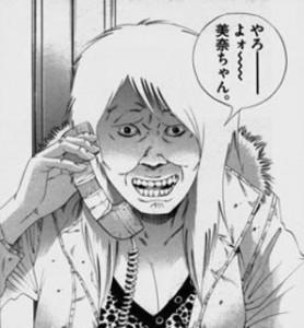 吉永美代子(よしなが みよこ)