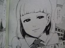 小坂 依子