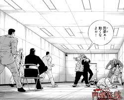 肉蝮伝説2