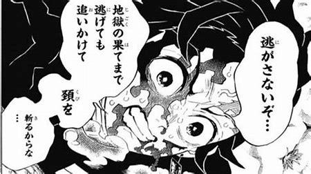 鬼 滅 の刃 20巻発売日